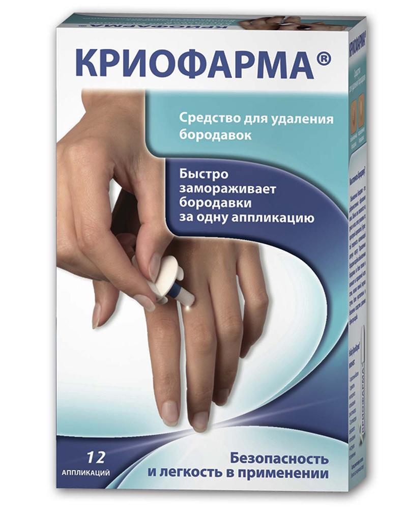 Cryopharma1